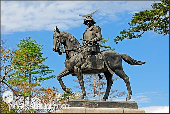 Date Japan  city pictures gallery : Date Masamune Sendai, Japan | city | Sendai | Japan | Asia ...