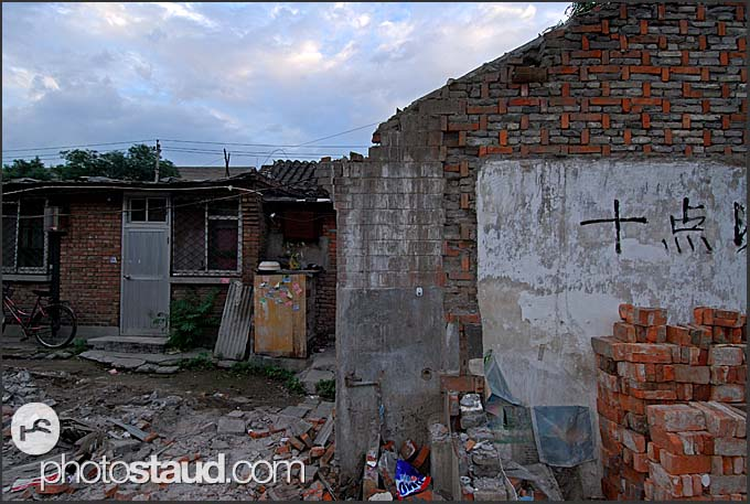 Ruins of old houses in Being Hutongs, China