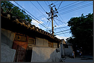 Houses and wires – street scenes of Beijing Hutong, China