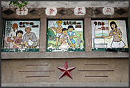 Chinese propaganda on the walls of Beijing Hutong, China