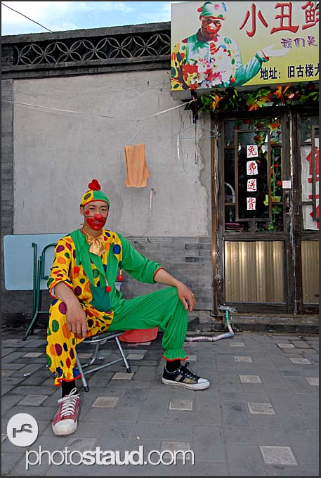 Street clown in the Hutong of Beijing, China