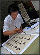 Chinese master of calligraphy, Tunxi, Huangshan city, Anhui, China