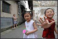 Little Chinese children playing in Tunxi, Huangshan city, Anhui, China