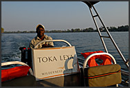 Tourist boat on Zambezi River, Mosi-oa-Tunya National Park, Zambia
