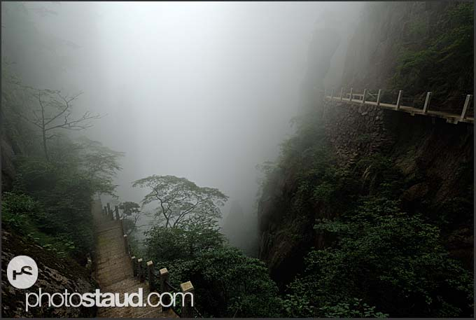 Pathways in the Yellow Mountains, Huangshan, Anhui, China