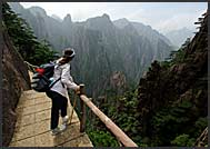 Chinese tourists walking in the Yellow Mountains, Huangshan, Anhui, China