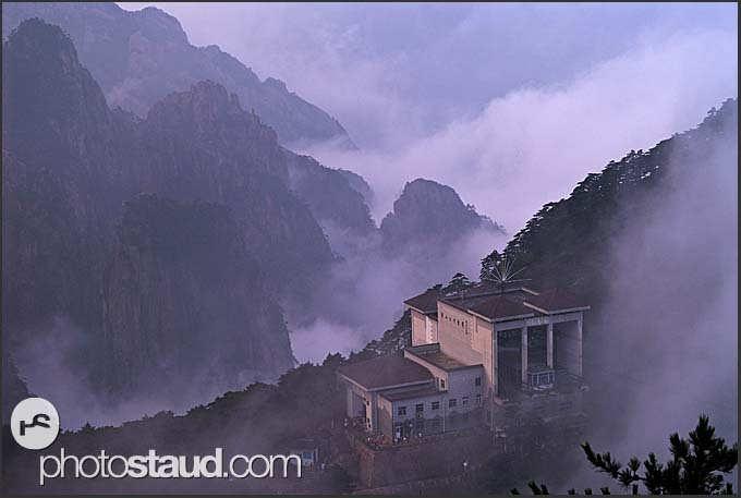 Gondola station in the Yellow Mountains, Huangshan, Anhui, China