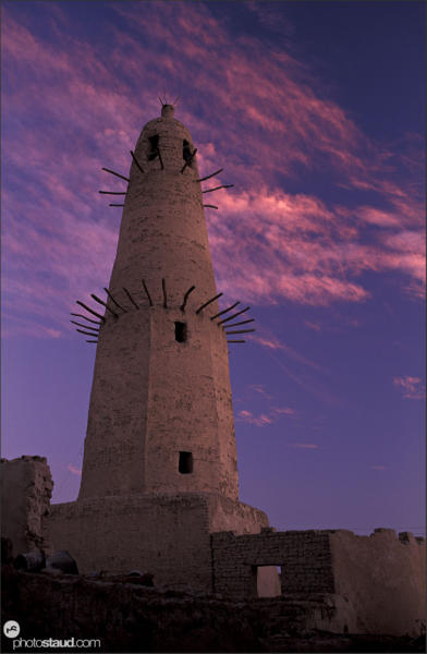 Minaret in the Islamic Village of Al-Qasr, Dakhla Oasis, Western Desert, Egypt
