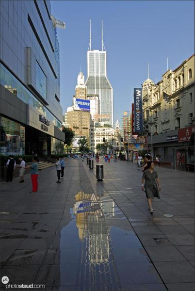 Nanjing-lu - No. 1 commercial street in China, Shanghai