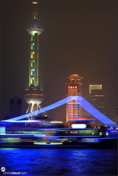 photo-china-d-144