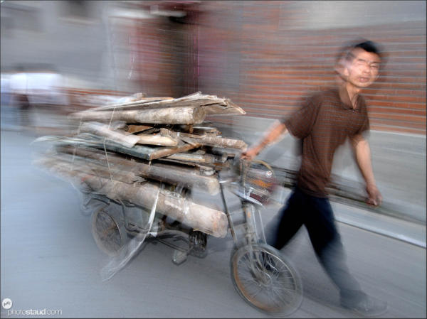 Hutong in motion, Beijing, China