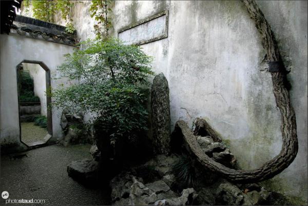 photo-china-d-129