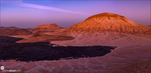Volcanic landscape of Saudi Arabia